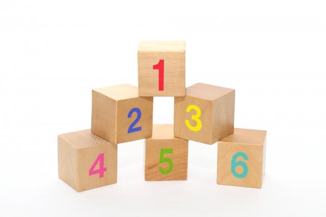 数字の積み木