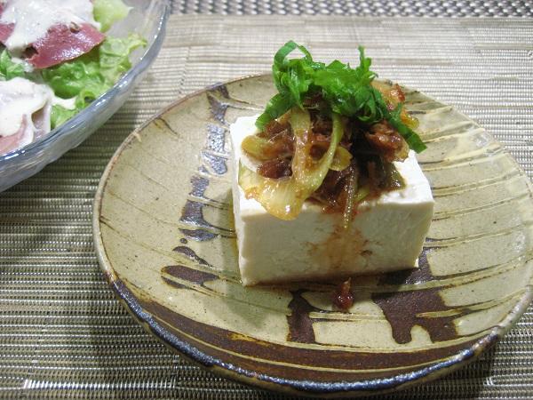 オイシックスお試しセットの豆腐