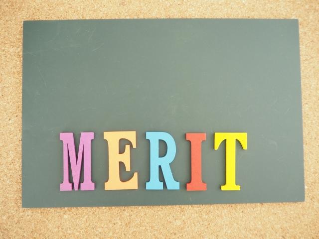 メリットの黒板