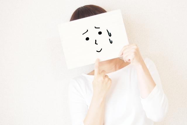 デトランスα(パースピレックス)を顔汗に使うのは危険!は本当か?